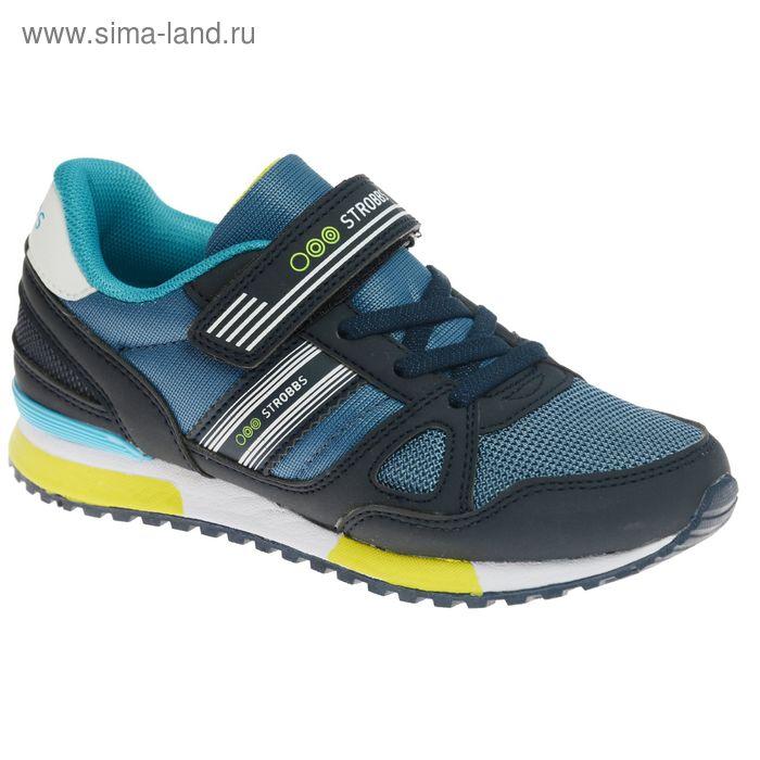 Кроссовки подростковые STROBBS, цвет серый, размер 32 (арт. N1554-7)