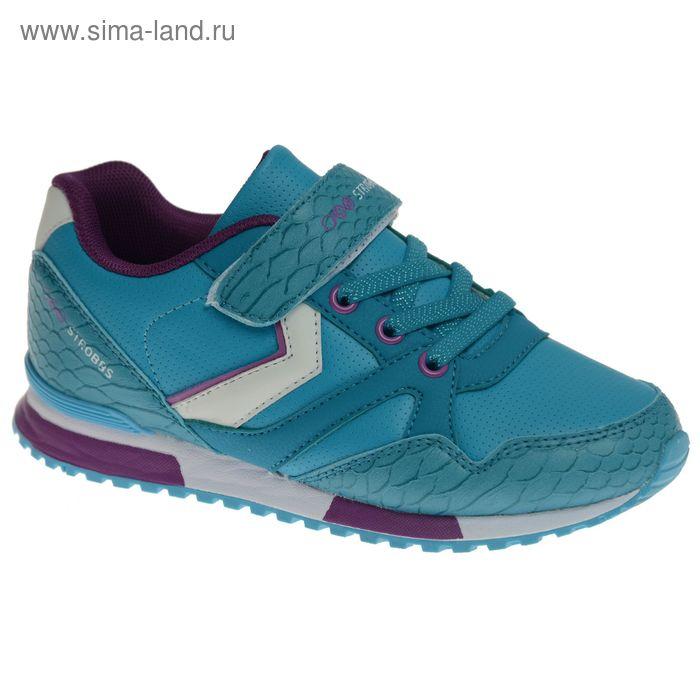 Кроссовки подростковые STROBBS, цвет бирюзовый, размер 35 (арт. N1549-13)