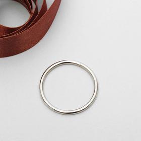 Кольцо металлическое, 25х2мм, цвет никель Ош