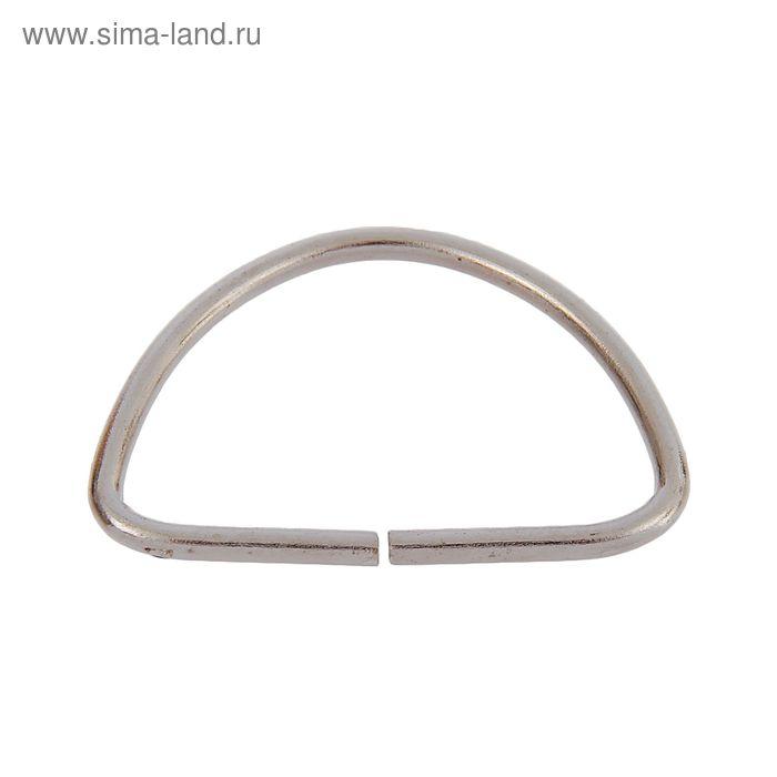 Полукольцо металлическое, 35мм, цвет никель