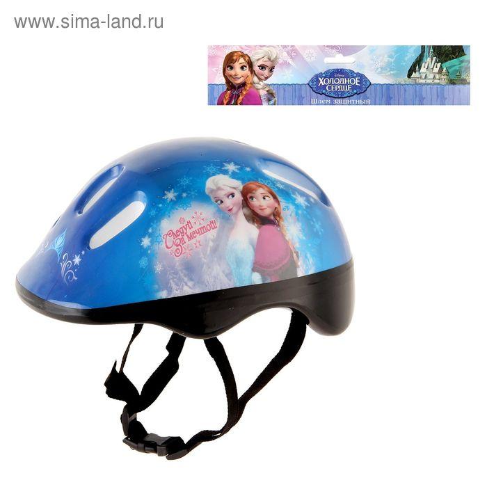 """Шлем защитный детский """"Холодное сердце"""", р. S (52-54 см)"""
