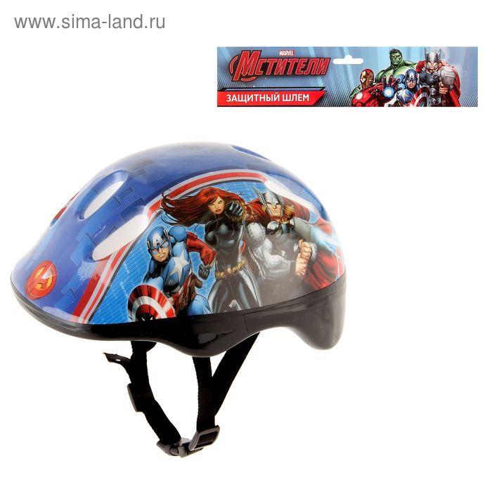 """Шлем защитный детский """"Команда Мстители"""", р. S (52-54 см)"""