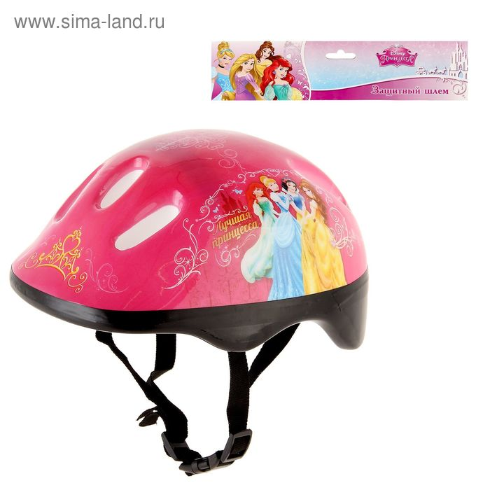 """Шлем защитный детский """"Принцессы"""", р. S (52-54 см)"""