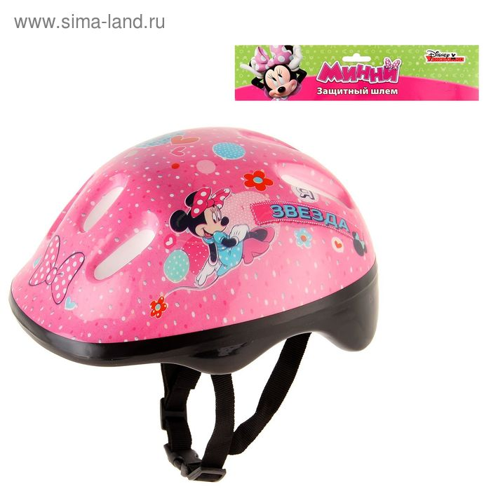 """Шлем защитный детский """"Минни Маус"""", р. M (55-58 см)"""