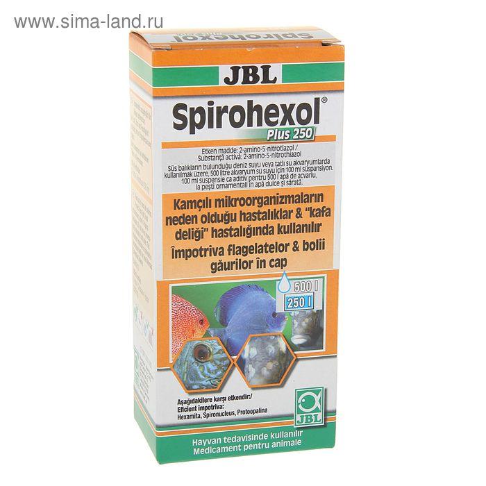 Препарат JBL Spirohexol Plus 250 против жгутиконосцев, 100 мл на 500 л воды