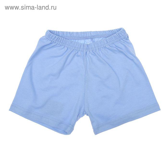 Шорты детские Platoshka, цвет голубой, рост 104 см