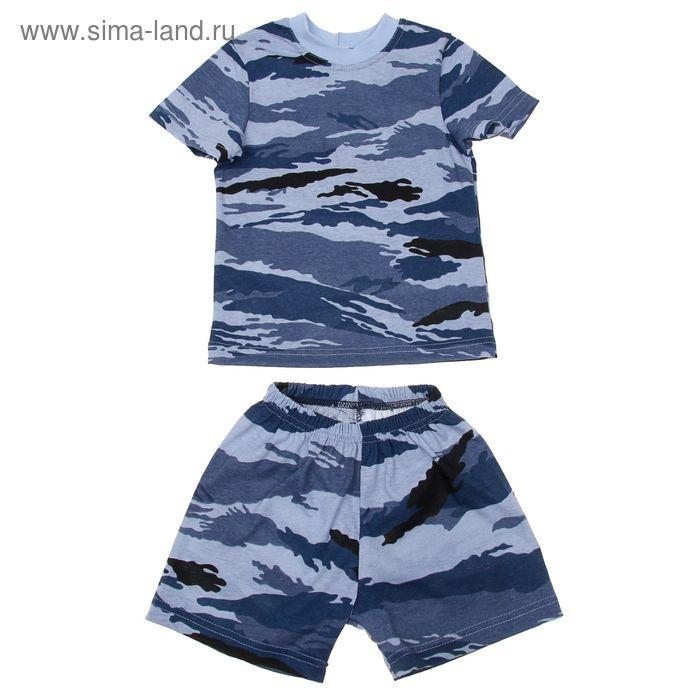 Комплект детский Platoshka (футболка+шорты) камуфляж, рост 122 см