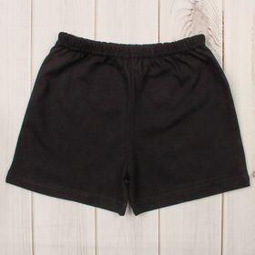 Шорты детские Platoshka, цвет чёрный, рост 134 см Ош
