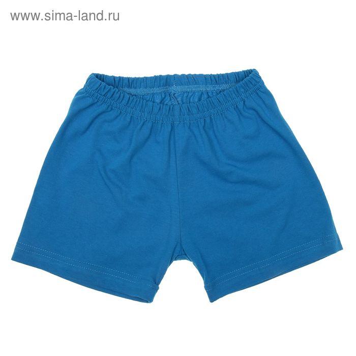 Шорты детские Platoshka, синий, рост 110 см