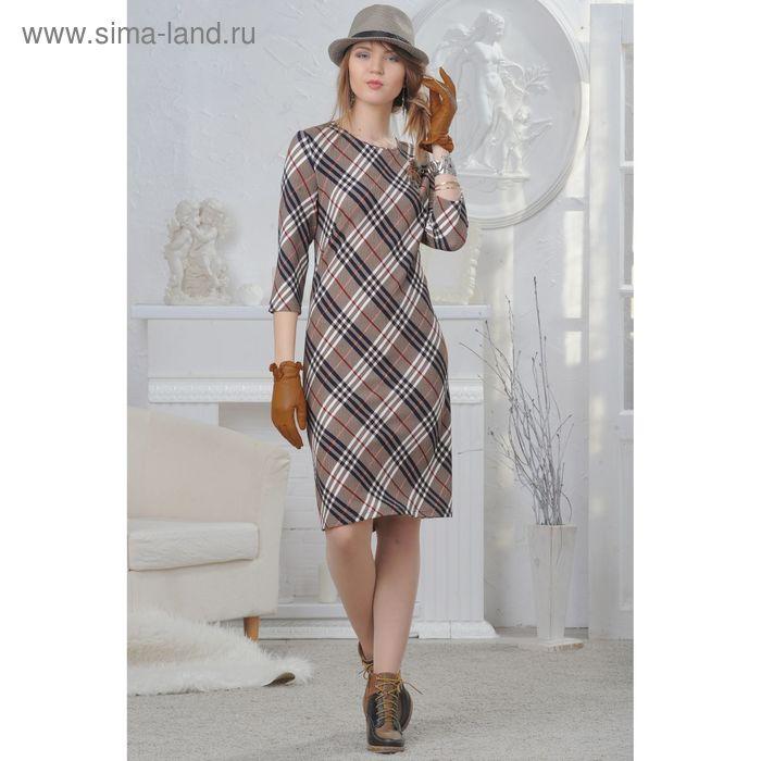 Платье женское, размер 52, рост 164 см, цвет бежевый/тёмно-синий/белый (арт. 4575 С+)
