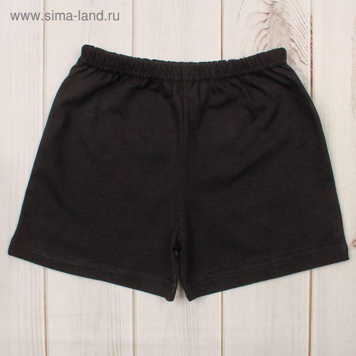 Шорты детские Platoshka, цвет чёрный, рост 110 см