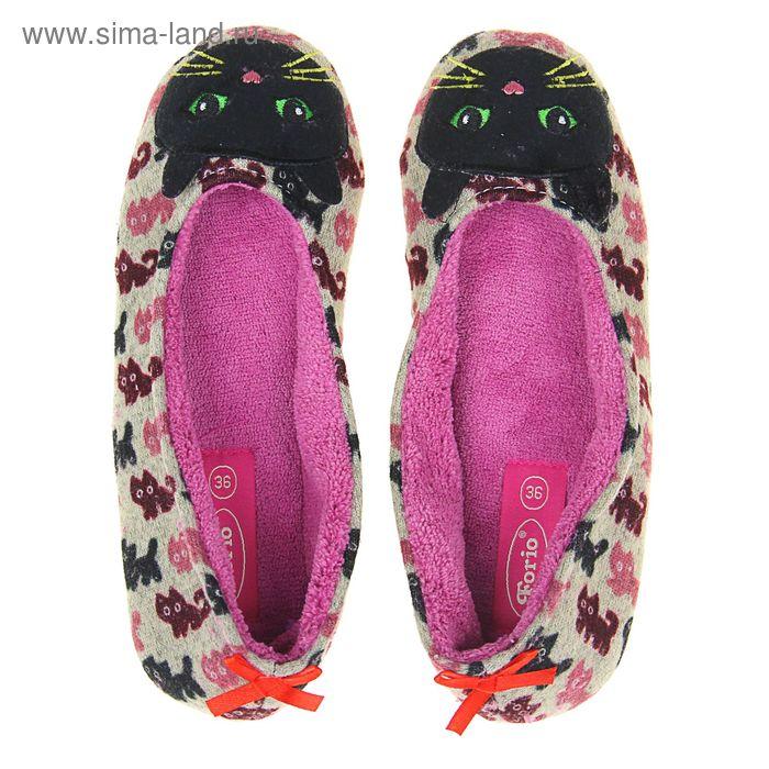 Тапочки домашние женские Forio арт. 135-5510 Б (розовый) (р. 36)