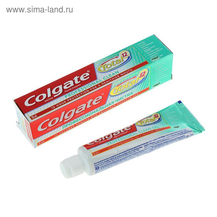 """Зубная паста Colgate TOTAL 12 """"Профессиональная чистка"""" гель, 50 мл"""