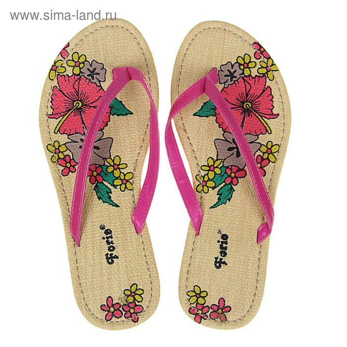 Туфли летние открытые женские Forio арт. 325-1008 (розовый) (р.37)