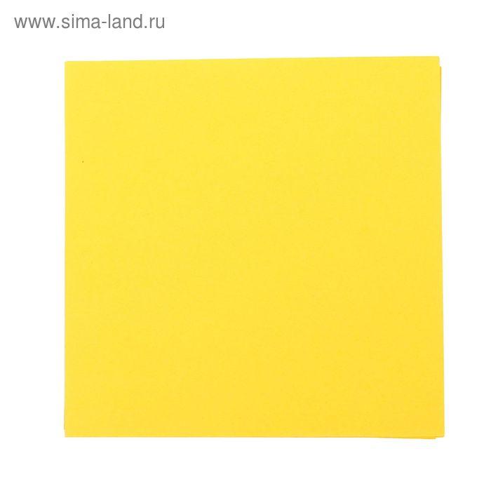 "Бумага для творчества ""Желтая"" (набор 100 листов)  14,5х14,5 см"