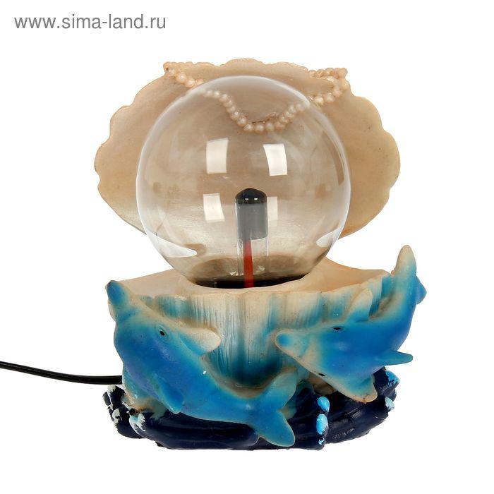 "Плазменный шар ""Дельфина у ракушки"" 14х12,5х11 см"