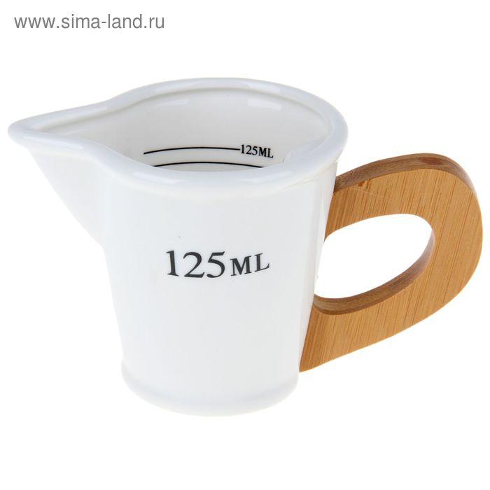 "Кувшин мерный ""Эстет"" 125 мл"