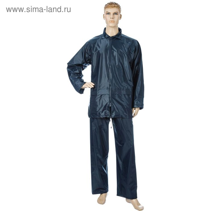 Костюм влагозащитный, размер M/44-46, цвет синий