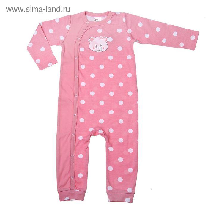 """Комбинезон детский """"Мишка с бантиком"""", рост 80 см, цвет розовый (арт. AZ-535)"""