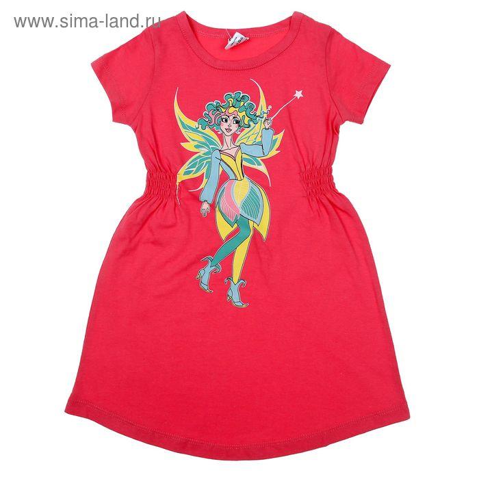 Платье для девочки с коротким рукавом, рост 110-116 см, цвет коралловый (арт. AZ-742)