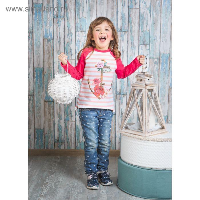 Футболка для девочки с длинным рукавом, рост 92 см, цвет коралловый (арт. AZ-816)