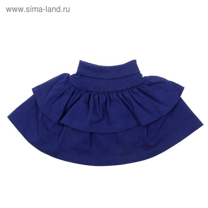 Юбка для девочки, рост 134-140 см, цвет синий (арт. AZ-763)
