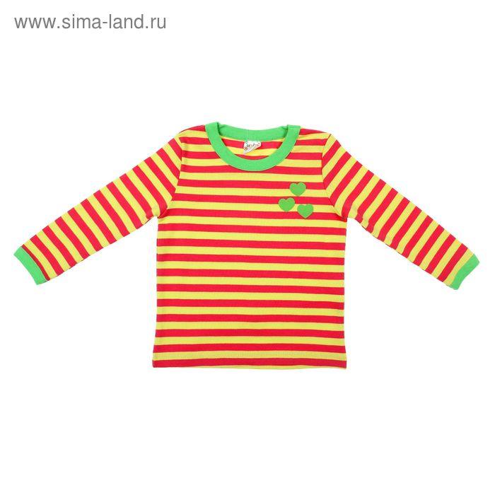 Футболка для девочки с длинным рукавом, рост 110-116 см, цвет жёлтый/полоска (арт. AZ-817)