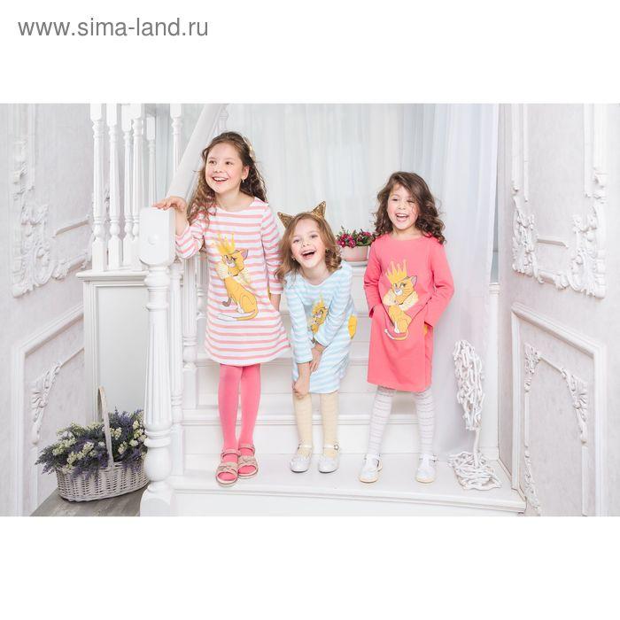 Платье для девочки с длинным рукавом, рост 98-104 см, цвет голубой/полоска (арт. AZ-750)