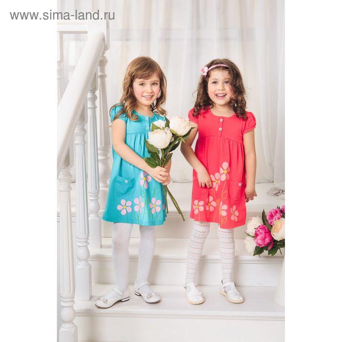 Платье для девочки с коротким рукавом, рост 98-104 см, цвет коралловый (арт. AZ-749)