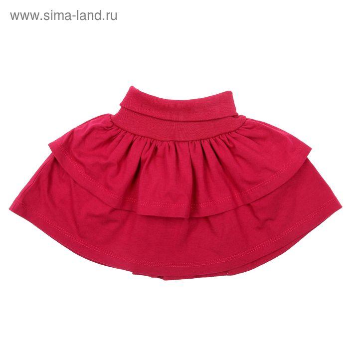 Юбка для девочки, рост 122-128 см, цвет малиновый (арт. AZ-763)