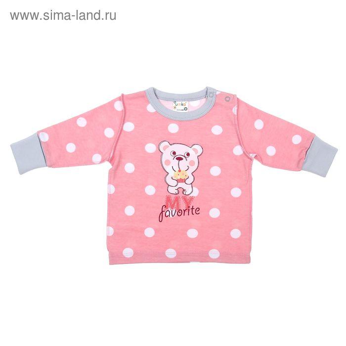 Распашонка детская, рост 56 см, цвет розовый (арт. AZ-591)