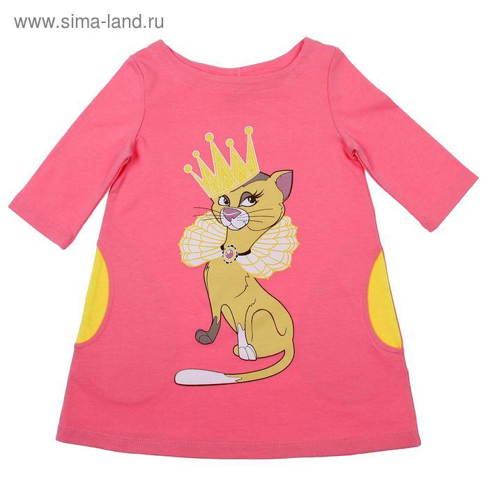 Платье для девочки с длинным рукавом, рост 134-140 см, цвет коралловый (арт. AZ-750)