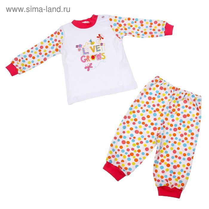"""Пижама для девочки """"Веселый горошек"""", рост 80 см (48), цвет белый/разноцв.горох 16161"""