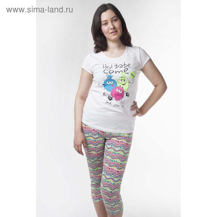 """Пижама женская """"Цветные волны"""" (футболка, брюки укор) Р208087, рост 170-176 см, р-р 52"""