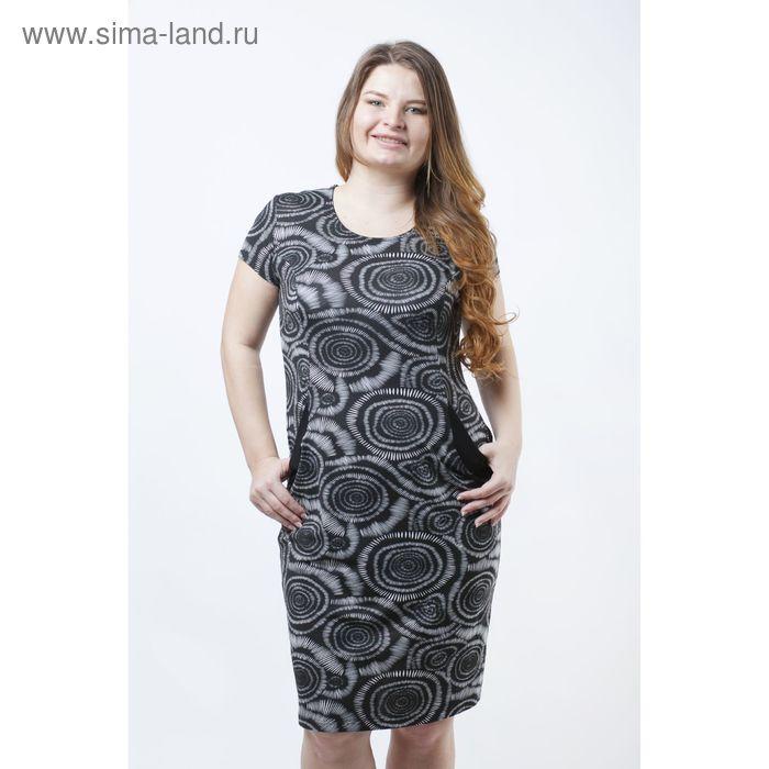 Платье женское Р708098 черный, рост 158-164 см, р-р 56