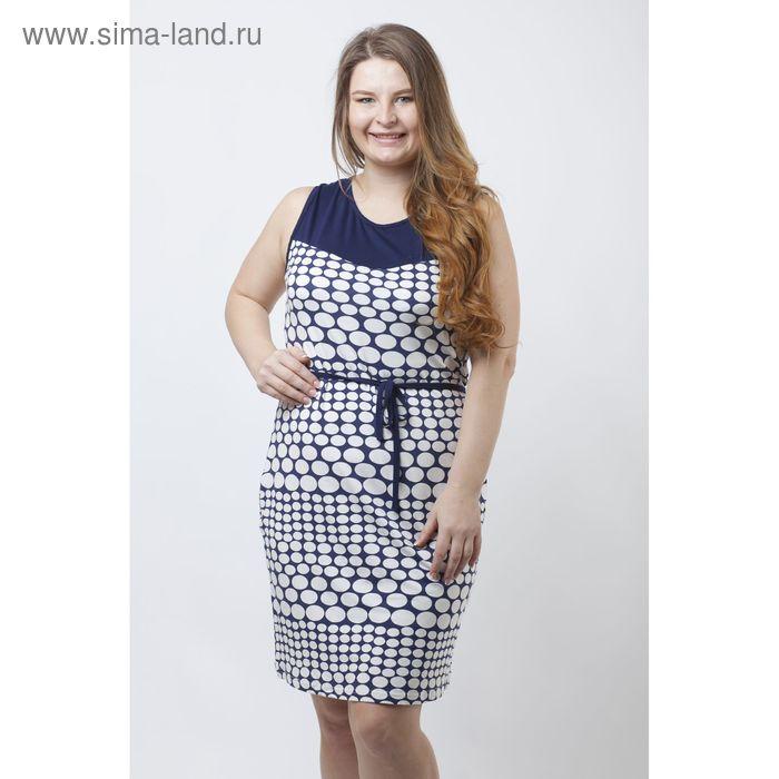 Платье женское Р708172 синий, рост 158-164 см, р-р 50