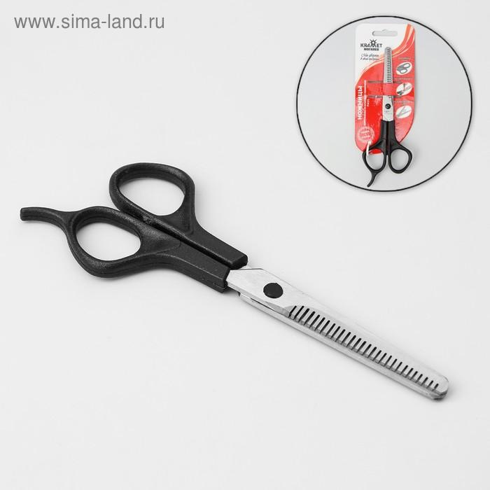 Ножницы парикмахерские филировочные с упором, двухсторонние, 6,5 дюймов