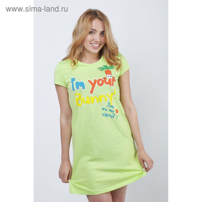 Туника женская Р807218 лимон, рост 158-164 см, р-р 54