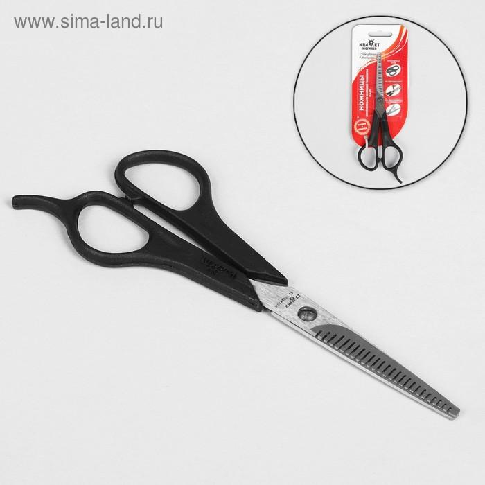 Ножницы парикмахерские филировочные с упором двухсторонние, 6,7 дюймов
