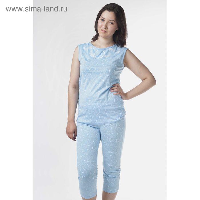 Пижама женская (футболка, брюки укор) Р208046 голубой, рост 158-164 см, р-р 52