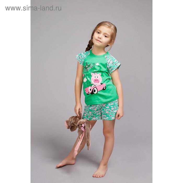 """Пижама для девочки """"Принцесса"""", рост 86-92 см (26), цвет изумруд Р207722_М"""