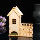 Чайный домик №5