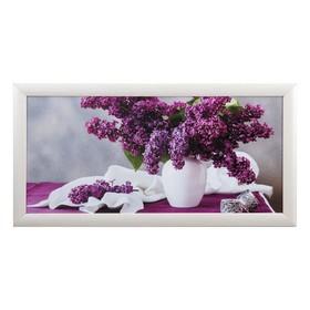 Картина 'Сирень'  38х75 см, рамка МДФ Ош