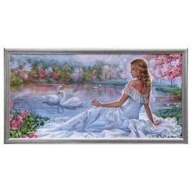 Картина 'Дама с лебедями' Ош