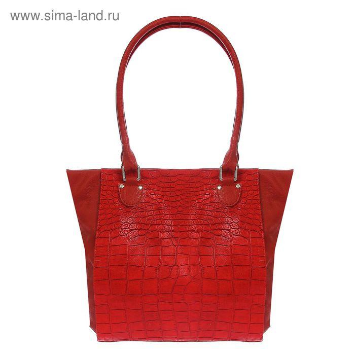 Сумка женская на молнии, 1 отдел с перегородкой, наружный карман, красная