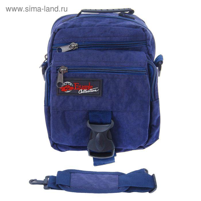 Сумка мужская на молнии, 3 отдела, 2 наружных кармана, длинный ремень, синяя