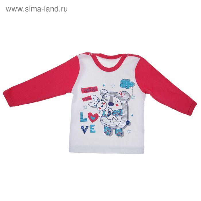 """Джемпер для мальчика """" Мимишки"""", рост 92 см (54), цвет белый/коралловый, рисунок """"Мишка с зайцем на руках"""""""