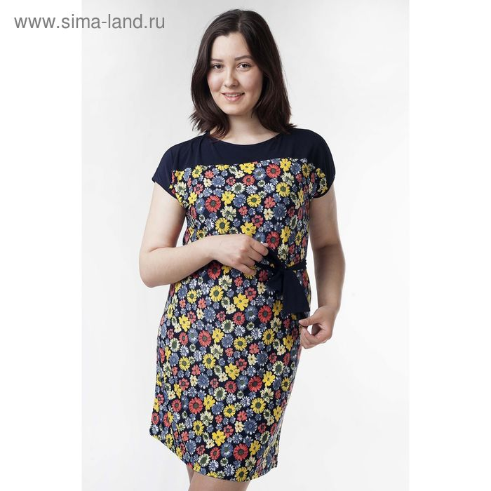 Платье женское Ромашки 581/1, р-р 50