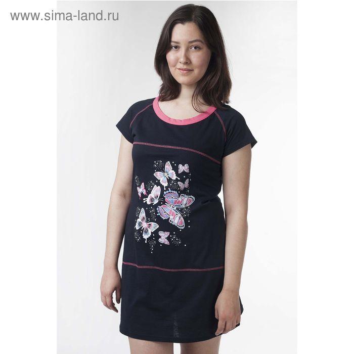 Платье женское 518а Бабочки синий, р-р 50
