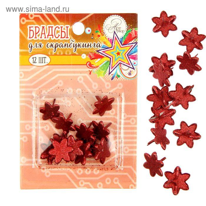"""Брадсы для скрапбукинга набор 12 шт. 1,5 см. """"Красные цветочки"""" 10х7 см"""